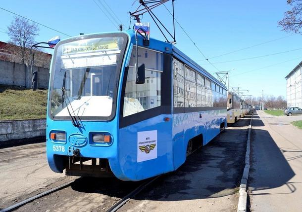 6 000 000 000 рублей на модернизацию трамвайной сети имеет возможность получить Курская область
